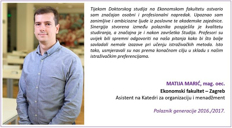 Matija Marić